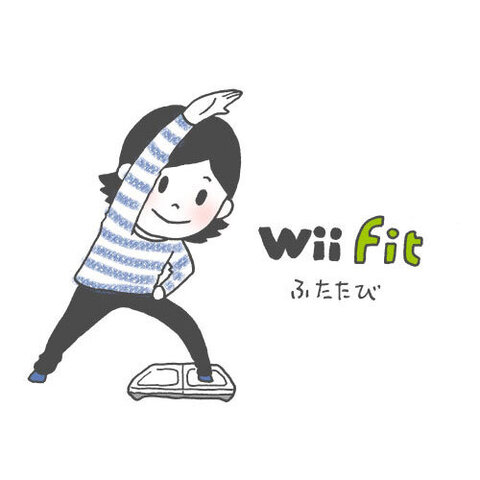 WiiFitふたたび
