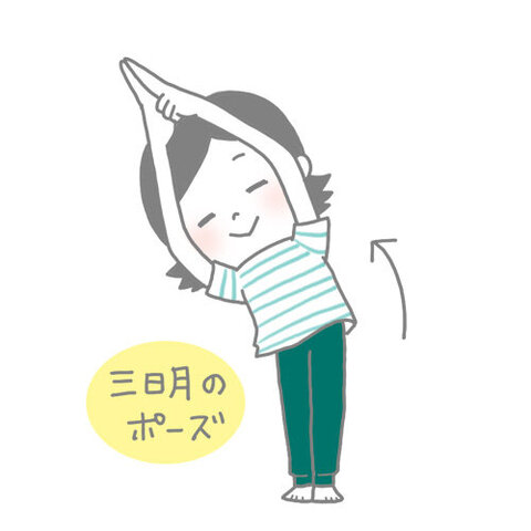 WiiFit継続中